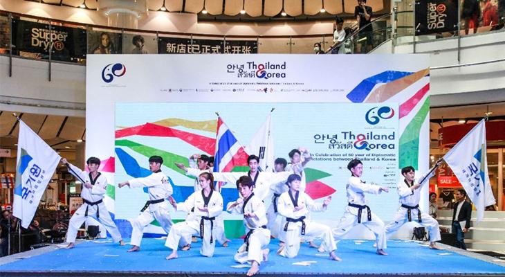 "Thailand Anniversary ""Annyeong Thailand Sawatdee Korea""Korean Cultural Festival Event"