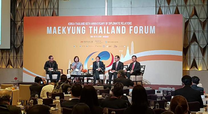 Maekyung Thailand Forum