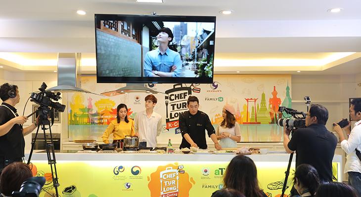 """เชฟเธอลอง """"K-cooking Special"""""""