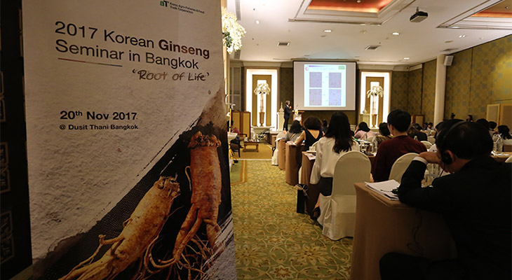 2017 Korean Ginseng Seminar in Bangkok