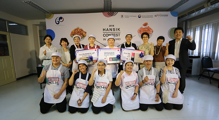 2018 Hansik Contest in Thailand