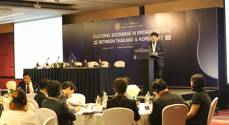 CULTURAL EXCHANGE IN BROADCASTING BETWEEN THAILAND & KOREA-2017