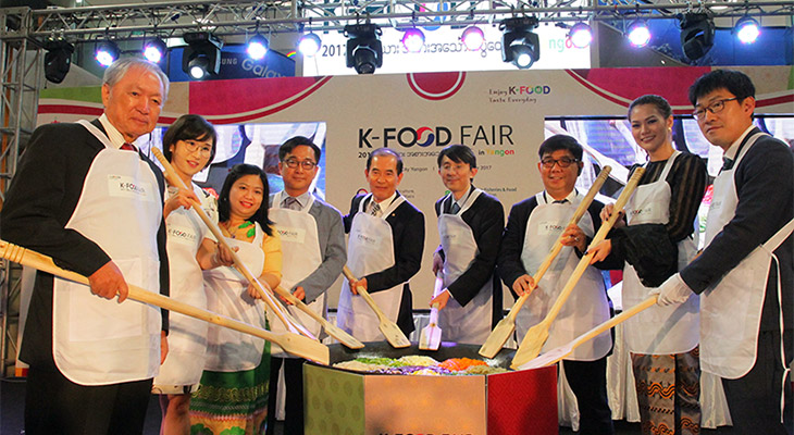 K-food fair in Yangon