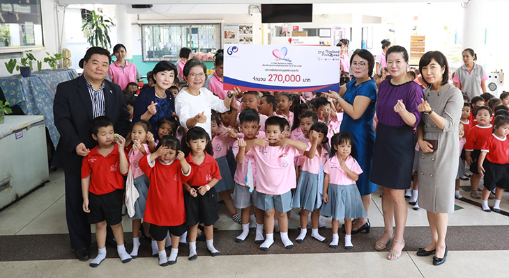 CSR Donation for Duang Prateep Foundation